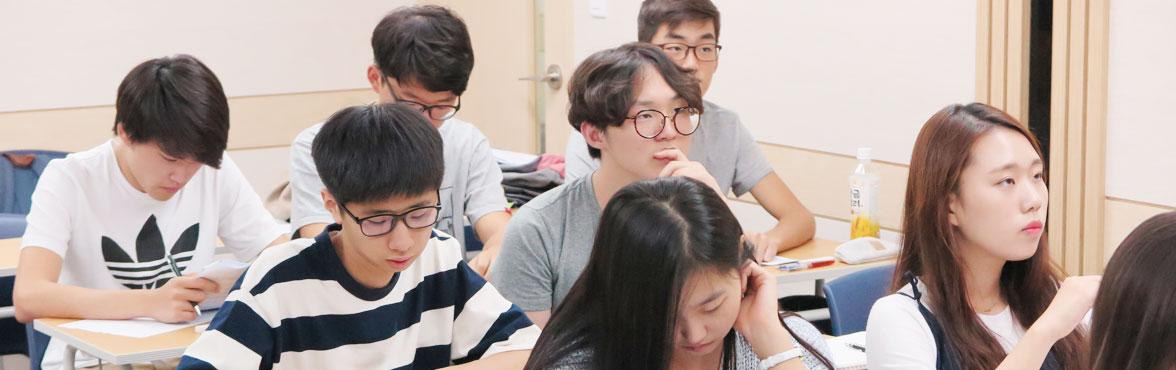 토플 수업중인 학생들